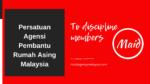 Persatuan Agensi Pekerjaan Malaysia (PAPA)